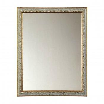 Зеркало «турин»,  настенное 40x50 см