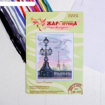Набор для вышивания санкт-петербург 22*17 м-445