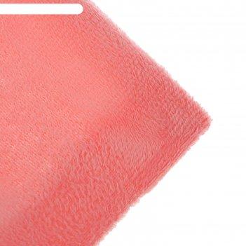 Ткань плюш, цвет розовый, ширина 160 см