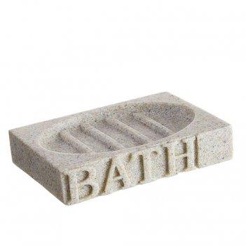 Мыльница arena bath