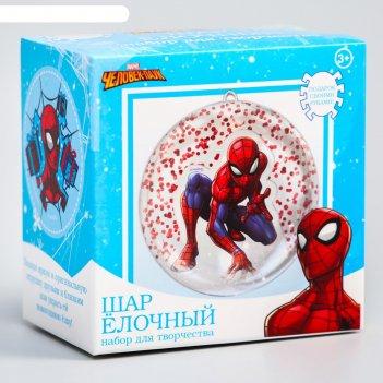Набор для творчества елочный шар человек-паук