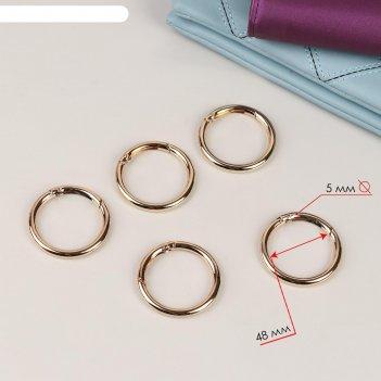Кольцо-карабин, d = 38/48 мм, толщина - 5 мм, 5 шт, цвет золотой