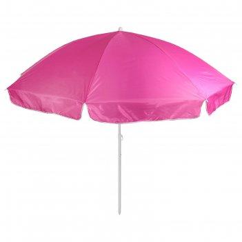 Зонт пляжный классика, d=240 cм, h=220 см, микс