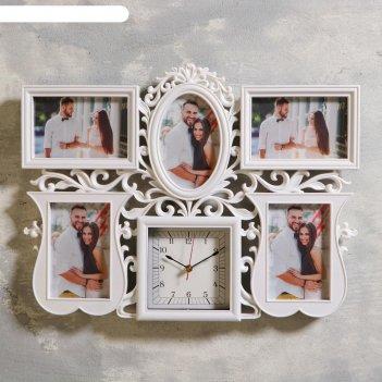 Часы настенные, серия: фото, эмина, 5 фото, плавный ход  49х36 см, белые