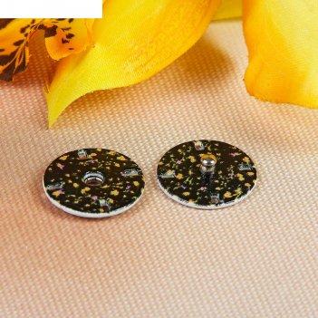 Кнопки декоративные пришивные цветы, d=17мм, 5шт, цвет чёрный