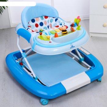 Ходунки том, 6 силиконовых колес, муз., свет, игрушки, цвет голубой