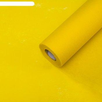 Фетр однотонный, лимонный, 0,5 x 15 м