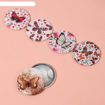 Зеркало компактное металл/кожзам круг (1) без увел d7,5см бабочки микс пак