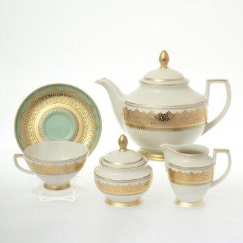 Чайный сервиз на 6 персон 17 предметов agadir seladon gold