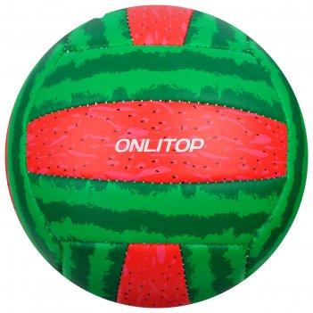 Мяч волейбольный onlitop арбуз р.2, 150 гр, 2 подслоя, 18 панелей, pvc, ка