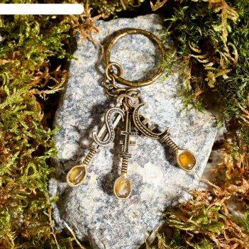 Брелок из латуни и янтаря загребушки ложки комплект 2.5х3.8