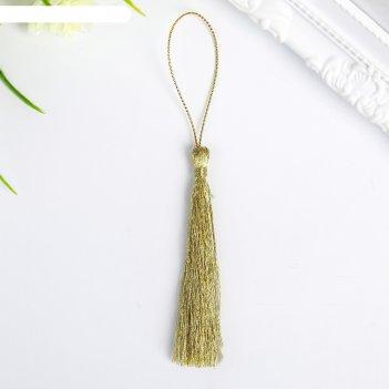 Кисточка, золото 8 см