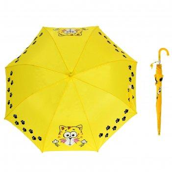 Зонт детский котэ полуавтомат 8 спиц d=87см со свистком