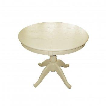 Стол раскладной круглый, 920/1270х920, слоновая кость