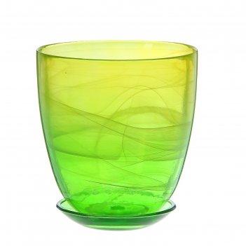 Горшок для цветов гармония №4 с поддоном, алебастр, цвет желто-зеленый