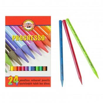 Карандаши художественные 24 цвета, koh-i-noor progresso 8758, цветные, цел
