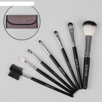 Набор кистей для макияжа «фактура», 7 предметов, на кнопке, цвет коричневы