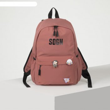 Рюкзак молод l-9011, 29*15*45, отд на молнии, н/карман, 2 бок кармана, тер