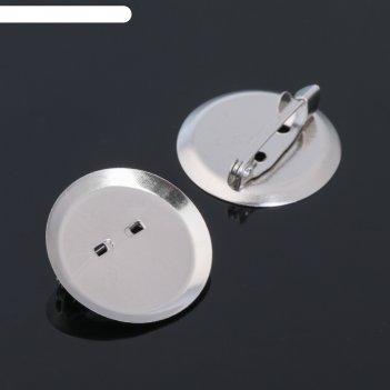 Булавка для броши с круглым основанием, цвет серебро, 25 мм (набор 5шт)