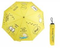 Зонт складной механический в чехле котэ, d = 108 см