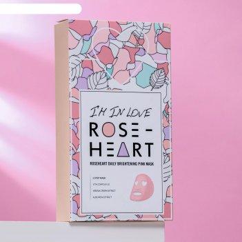 Маска для лица roseheart, дневная 2-х ступенчатая, с экстрактом ардизии ку