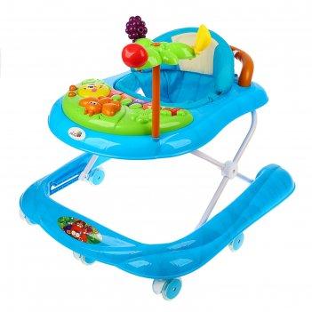 Ходунки детские музыкальные «пальма», 7 силиконовых колес, цвет голубой
