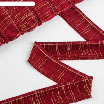 Тесьма «бахрома», 4 см, 12 ± 1 м, цвет бордовый/золотой