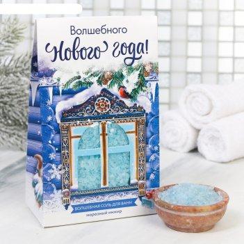 Соль для ванн волшебного нового года, с ароматом морозного инжира, 400 г