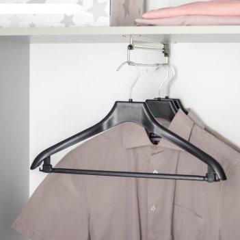 Вешалка-плечики универсальные для костюмной группы, размер 42-46, цвет чёр
