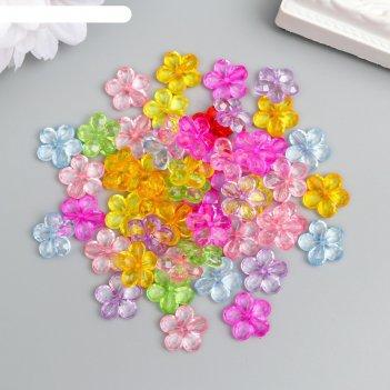 Декор для творчества пластик цветок прозрачный набор 50 шт 1,2х1,2 см