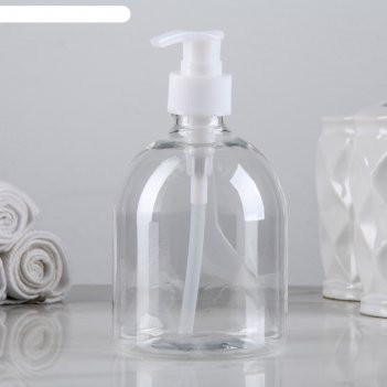 Дозатор для жидкого мыла 500 мл 8,5х17 см