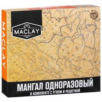 Мангал одноразовый в комплекте с углем и решеткой  maclay