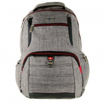 Рюкзак молодежный action! 45.5 х 31 х 16.5 см, эргономичная спинка, отделе