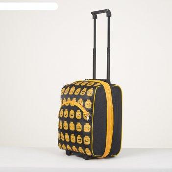 Чемодан малый лего, 32*23*42, отдел на молнии, н/карман, с расш, черный