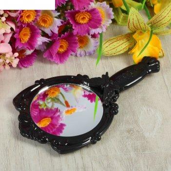 Зеркало компактное, с ручкой, круглое, d=5см, без увеличения, цвет чёрный