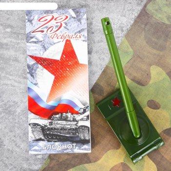 Подарочный набор самому смелому и отважному: блокнот и ручка-танк