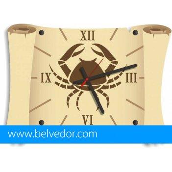 Часы настенные рак 39х28 см