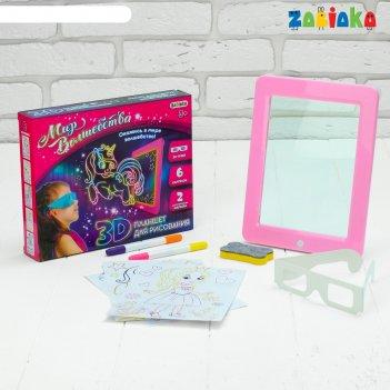 Zabiaka 3d доска для рисования девочки цвет: розовый, свет №sl--01391