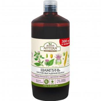 Шампунь зелёная аптека «лопух и протеины пшеницы, против выпадения волос,