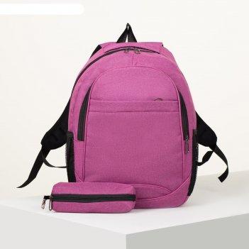 Рюкзак школьн джес, 32*12,5*45, 2 отд на молниях, н/кар, 2 бок карм, дыш с