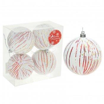 Набор шаров пластик d-8 см стиль красный (набор 4 шт)