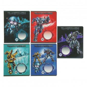 Тетрадь 12 листов клетка transformers, обложка мелованный картон, полный у