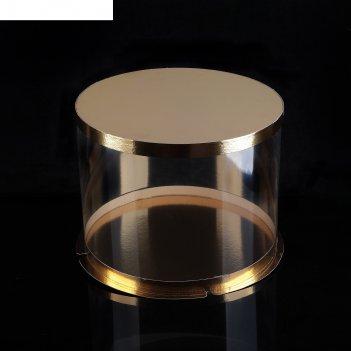 Коробка для торта 35 х 35 х 28 см, серия голд