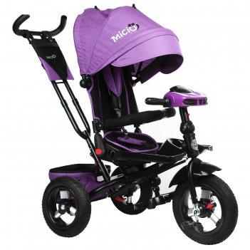Велосипед трёхколёсный micio comfort plus 2019, надувные колёса 12/10, цве