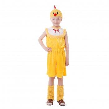 Карнавальный костюм цыплёнок, комбинезон из плюша, шапка, р-р 64, рост 122