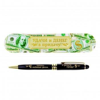 Ручка подарочная в металлическом футляре займись любимым делом