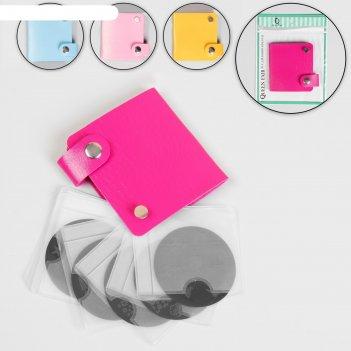 Набор для стемпинга, 6 предметов, цвет микс