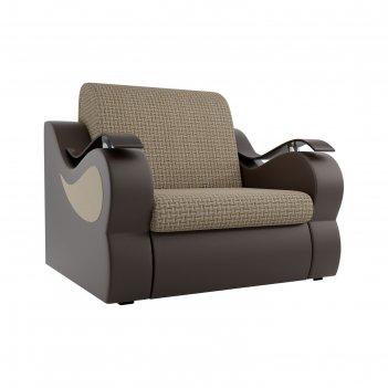 Кресло-кровать «меркурий», механизм аккордеон, корфу, цвет корфу 02 / кори