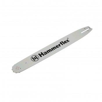 Шина пильная hammer flex 401-006, 18, шаг 0.325, паз 1.3 мм, 72 звена