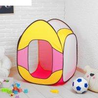 Палатка детская радужный домик волшебный домик цвет розовый/малиновый/желт